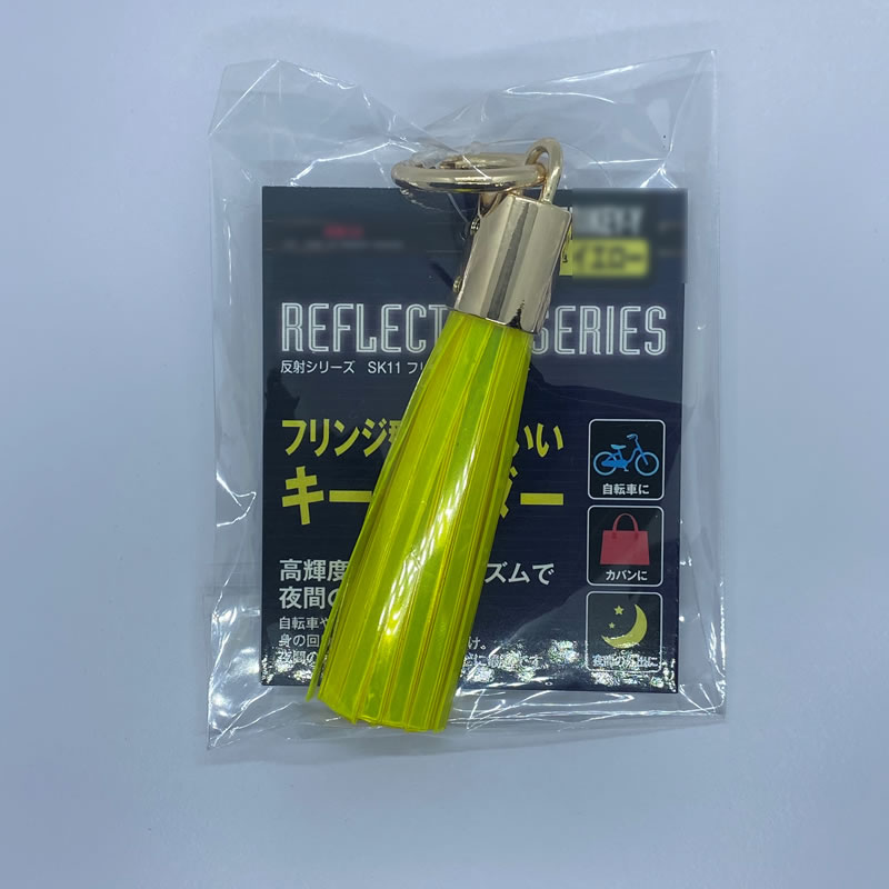 packing reference for the reflective tassel