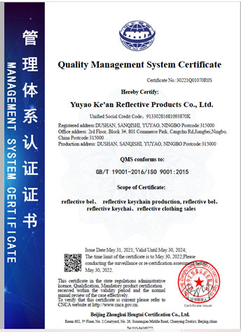 GB T19001-2016 ISO 9001 2015 for Yuyao Ke'an Reflective Products Co., Ltd
